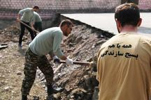 150 گروه جهادی قم برای اعزام به لرستان فراخوان شدند
