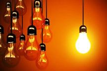 برق مناطقی از استان قزوین به طور موقت قطع می شود