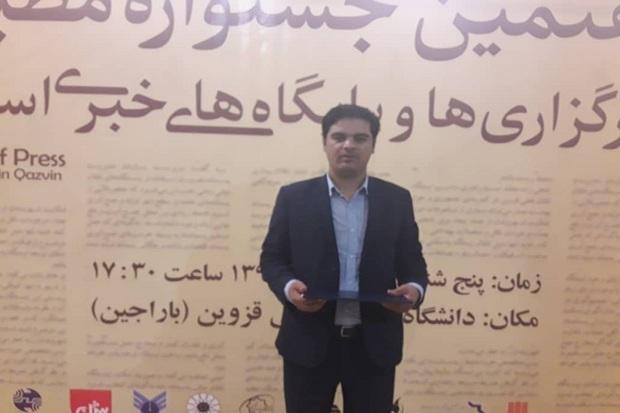 2 خبرنگار ایرنا در جشنواره مطبوعات قزوین حایز رتبه شدند