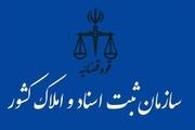 حدود 4 هزار میلیارد ریال معوقات بانکی خراسان رضوی وصول شد