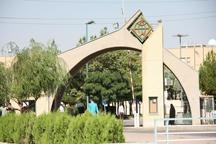 بازداشت یکی از اساتید دانشگاه بین المللی امام خمینی