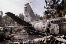 شناسایی همه جانباختگان حادثه سقوط هواپیمای ارتش