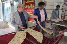 فرماندار: توزیع نادرست علت کمبود آرد در سبزوار بود