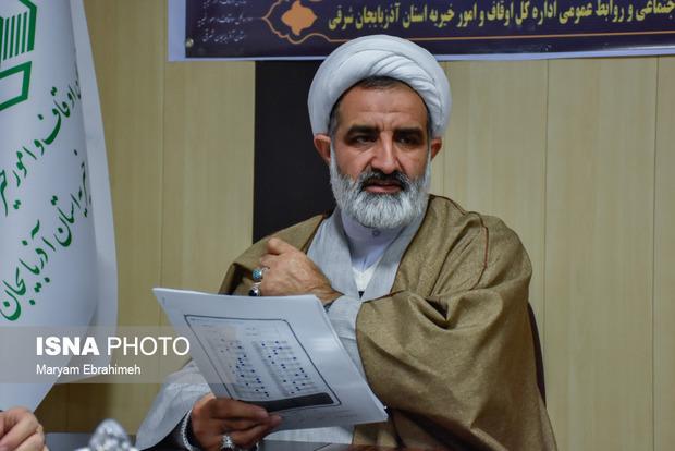 اجرای 10 ویژه برنامه به مناسبت چهل سالگی انقلاب در استان