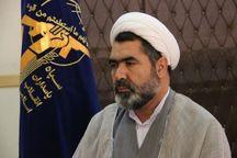 بسیج کارگشای نظام جمهوری اسلامی ایران است