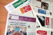 مطبوعات محلی در چنبره مشکلات