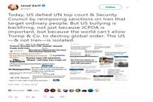 ظریف: آمریکا با تحریم ایران از سازمان ملل سرپیچی می کند/ زورگویی های آمریکا نتیجه معکوس می دهد