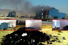 عدم صدور مجوز فعالیت برای صنایع آلاینده