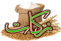 جمع آوری زکات در شهرستان تیران و کرون 20 درصد افزایش یافت