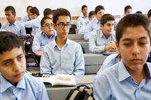 ساعت آموزشی پایه دوازدهم درهفته 11 ساعت کاهش پیدا می کند