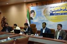 بندرامام خمینی(ره) میزبان رؤسا و نمایندگان ارزیابی عملکرد بنادر جنوبی کشور