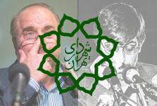اتهامات مالی شهرداران تهران؛ از کرباسچی تا قالیباف/ نعمت احمدی: جرم جنبه عمومی دارد، مدعی العموم باید ورود کند