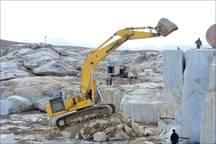 بیش از یک میلیارد تن مواد معدنی در کرمانشاه شناسایی شد