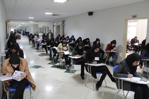 آزمون استخدامی آموزش و پرورش چه زمانی برگزار می شود؟