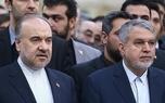 وزیر ورزش، صالحی امیری و تاج فردا در اردوی امیدها حاضر میشوند