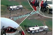 کشته و زخمی شدن 13 مسافر در حادثه محور یاسوج - اصفهان
