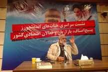 نمره انقلاب اسلامی در آزادی بالاترین نمره است