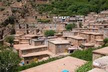 هجیج، شمشیر و خانقاه روستاهای گردشگری پاوه با طبیعت زیبا و معماری خاص