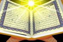 نمایشگاه قرآن کریم در شیروان برپا شد