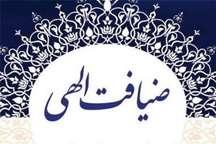 اجرای طرح «ضیافت الهی» ویژه ماه رمضان در بقاع متبرکه قم