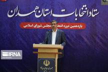 استاندار همدان: فرصت برابر برای حضور همه سلایق در انتخابات فراهمشود