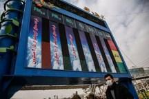 مدیریت ایستگاه های پایش هوای البرز به شهرداری واگذار می شود