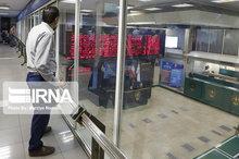 دستانداز سازی برای کوچ سرمایه مازندرانیها به بورس