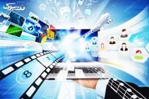 صدرنشینی مازندران در بهره مندی از فناوری اطلاعات و ارتباطات