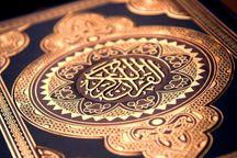 دانش آموزان همدانی در مسابقات قرآنی افتخار آفریدند