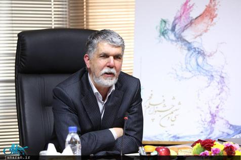 پیام وزیر ارشاد به مناسبت روز ملی هنرهای نمایشی