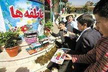 ۱۰۳ هزار پاکت جشن عاطفهها در مدارس استان زنجان توزیع شد