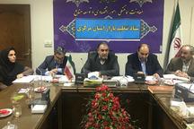 گوشت وارداتی در استان مرکزی از طریق شبکه توزیع شود