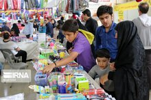 نمایشگاه پاییزه ویژه ایام بازگشایی مدارس در قم دایر شد
