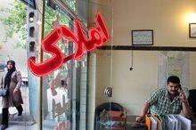 کارمزد معاملات املاک در مشهد افزایش نیافته است