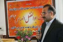 منشور ترویج فرهنگ ایثار در دولت تدبیر و امید تصویب و ابلاغ شد