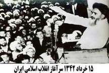 مردم هرمزگان قیام خونین 15 خرداد را گرامی داشتند