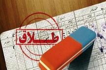 کنترل و کاهش طلاق در مازندران، باید ها و نبایدها