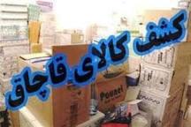 کشف کالای قاچاق به ارزش 500میلیون ریال در ارومیه