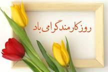 استاندار سیستان و بلوچستان روز کارمند را تبریک گفت
