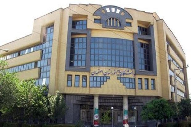 دانشگاه پیام نور اصفهان در صدد گسترش مراکز رشد است