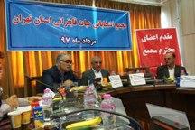 روسای هیات بوکس و قایقرانی استان تهران انتخاب شدند