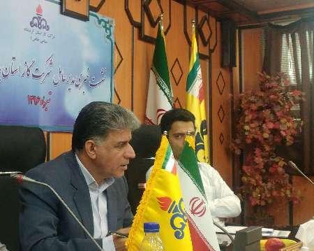 553 روستای استان کرمانشاه در دولت تدبیرو امید از نعمت گاز برخوردارشدند