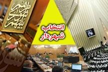 انتخاب شهردار با رای مستقیم مردم یا شورای شهر؟