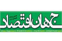 رئیس دانشگاه آزاد، بعد از حمله رسانه های وابسته به یک نهاد نظامی برکنار شد