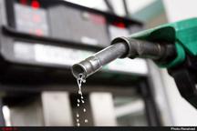 جامعه ما توان افزایش قیمت سوخت را ندارد  روسای قوای سه گانه از افزایش قیمت بنزین جلوگیری کنند