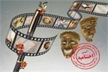 اختتامیه جشنواره ملی نمایشنامه و فیلمنامهنویسی آیات، در رشت برگزار میشود
