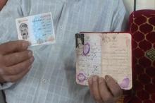هویت شهروند فارس زنده شد