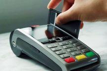 پلیس فتا: مراقب سرقت اطلاعات کارت بانکی به روش اسکیمر باشید