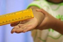 تنبیه بدنی دانش آموز دارابی درحال پیگیری است