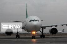 پرواز مشهد- کاشان- مشهد به تهران منتقل شد